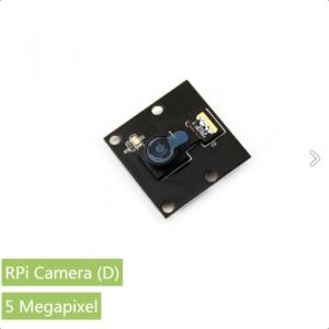Raspberry Pi kamera (model D)