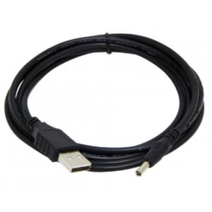 USB kabl (priključak) za napajanje, 1.8m