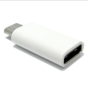 USB tip C (Ž) na Micro USB (M), beli